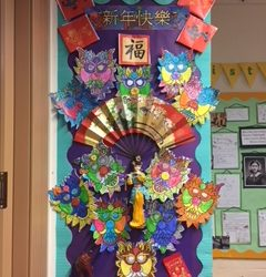 Chinese New Year Display